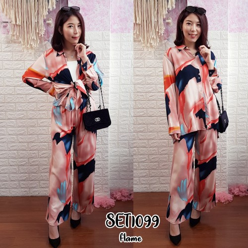 SET1099 one set rayon